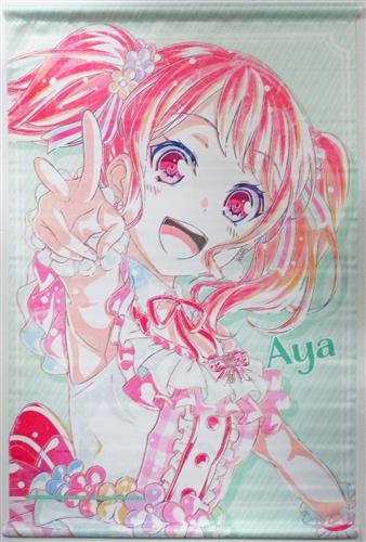BanG Dream! ガールズバンドパーティ! Ani-Art B2タペストリー vol.2 Pastel*Palettes 丸山彩