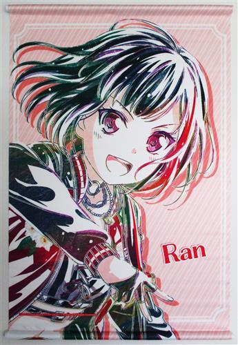 BanG Dream! ガールズバンドパーティ! Ani-Art B2タペストリー vol.2 Afterglow 美竹蘭
