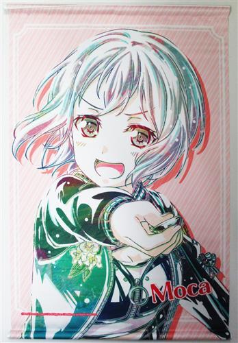 BanG Dream! ガールズバンドパーティ! Ani-Art B2タペストリー vol.2 Afterglow 青葉モカ