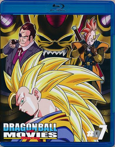 DRAGON BALL THE MOVIES Blu-ray #07
