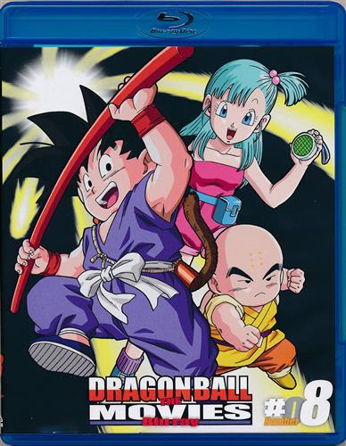 DRAGON BALL THE MOVIES Blu-ray #08