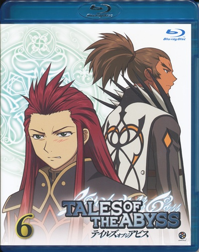 TALES OF THE ABYSS 6 初回版