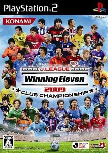 Jリーグ ウイニングイレブン 2009 クラブチャンピオンシップ 【PS2】
