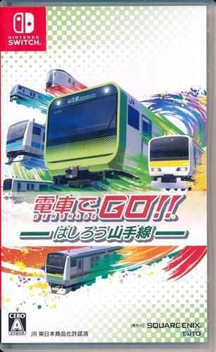 電車でGO!! はしろう山手線 (Nintendo Switch版)