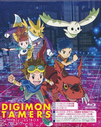 デジモンテイマーズ Blu-ray BOX (初回生産限定版)