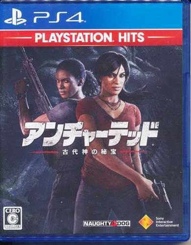 アンチャーテッド 古代神の秘宝 PlayStation Hits