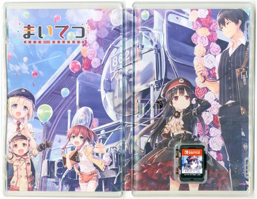 まいてつ -pure station- (通常版) (Nintendo Switch版)
