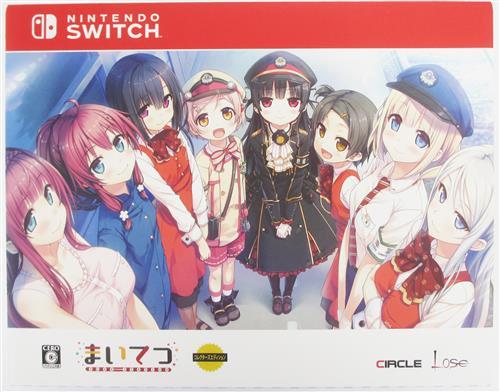 まいてつ -pure station- コレクターズエディション (Nintendo Switch版)