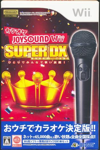 カラオケJOYSOUND Wii SUPER DX マイクDXセット 【Wii】