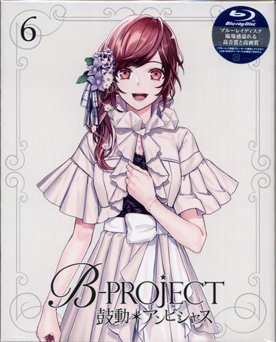 B-PROJECT 鼓動*アンビシャス 6 完全生産限定版