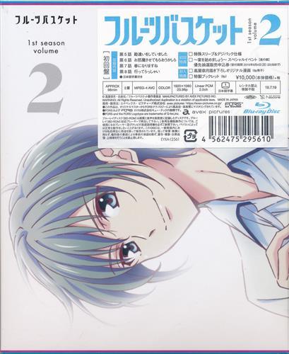 フルーツバスケット 1st Season Vol.2 【ブルーレイ】