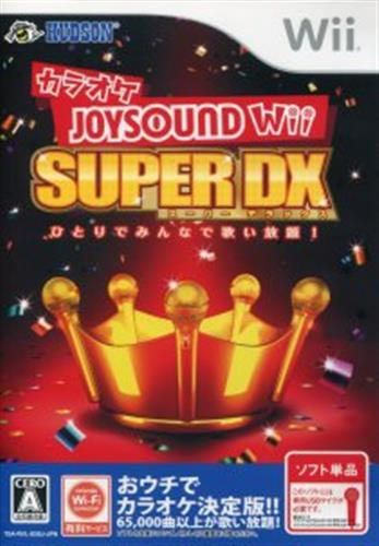 カラオケJOYSOUND Wii SUPER DX 【Wii】