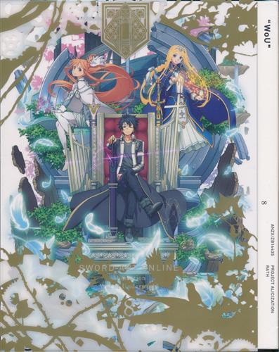 ソードアート・オンライン アリシゼーション War of Underworld 8 完全生産限定版 【DVD】