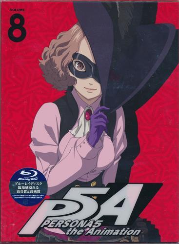 ペルソナ 5 the Animation 8 完全生産限定版