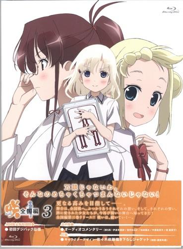 咲-Saki- 全国編 3 初回限定版