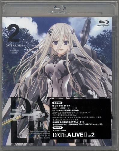 デート・ア・ライブ II 2 初回限定生産版