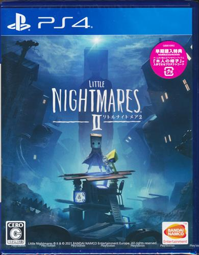 LITTLE NIGHTMARES II (PS4版)