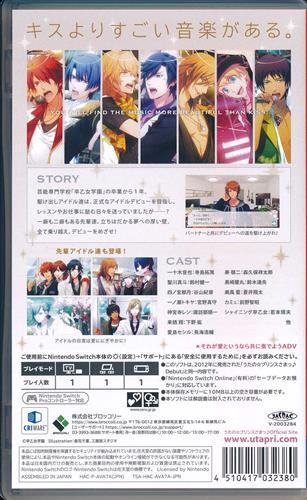 うたの☆プリンスさまっ♪ Debut for Nintendo Switch 【Nintendo Switch】