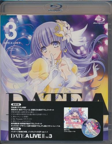 デート・ア・ライブ II 3 初回限定生産版
