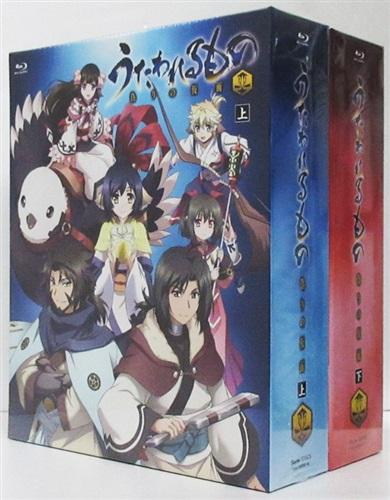 うたわれるもの 偽りの仮面 Blu-ray BOX 全2巻セット
