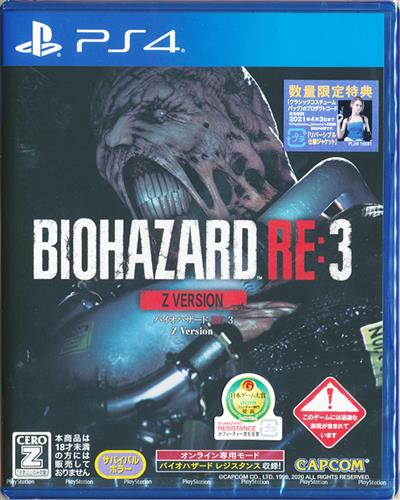 BIOHAZARD RE:3 Z Version=
