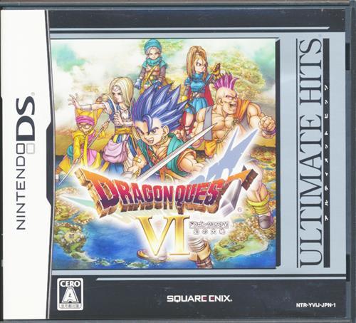 ドラゴンクエスト VI 幻の大地 アルティメットヒッツ (DS版) 【DS】