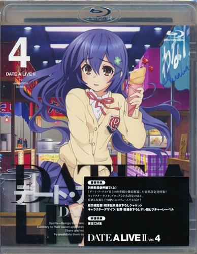 デート・ア・ライブ II 4 初回限定生産版