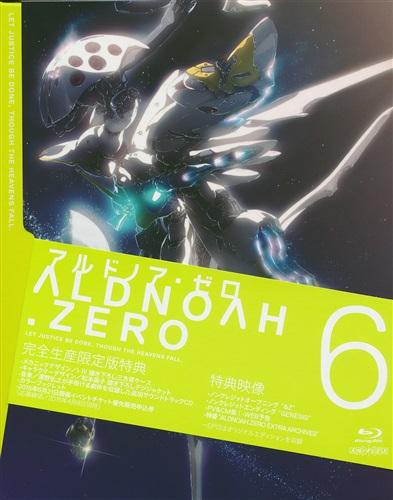 アルドノア・ゼロ 6 完全生産限定版