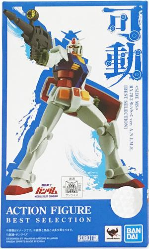 ROBOT魂 <SIDE MS> 機動戦士ガンダム RX-78-2 ガンダム ver. A.N.I.M.E. [BEST SELECTION]