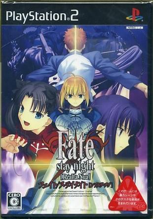 Fate/stay night[Realta Nua]フェイト/ステイナイト[レアルタ・ヌア]extra edition border=0