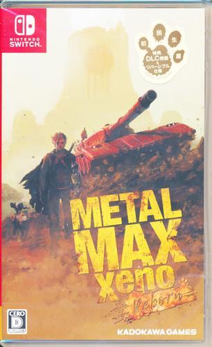 METAL MAX Xeno Reborn (通常版) (Nintendo Switch版)