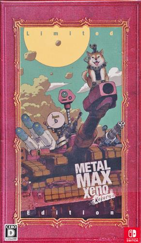 METAL MAX Xeno Reborn Limited Edition (Nintendo Switch版)