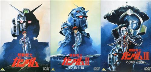 機動戦士ガンダム 劇場版 全3巻セット