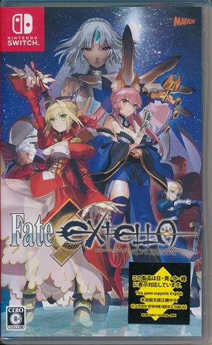 Fate/EXTELLA (通常版)