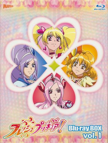 フレッシュプリキュア! Blu-rayBOX vol.1 完全初回生産限定