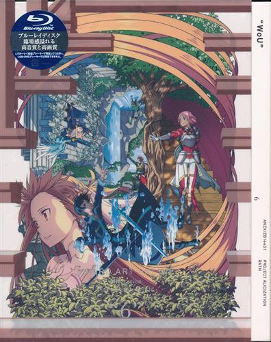 ソードアート・オンライン アリシゼーション War of Underworld 6 完全生産限定版