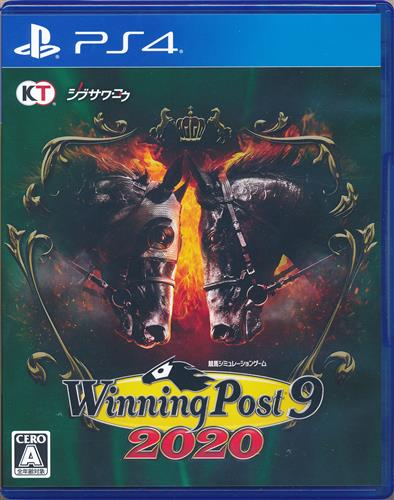 Winning Post 9 2020 (PS4版)