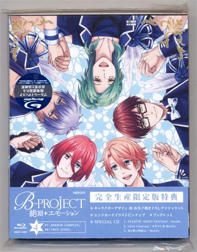 B-PROJECT~絶頂*エモーション~ 4 完全生産限定版