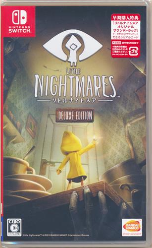 LITTLE NIGHTMARES-リトルナイトメア- Deluxe Edition (Nintendo Switch版)