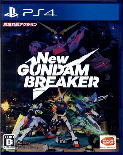 New ガンダムブレイカー (通常版) 【PS4】