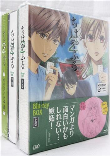 ちはやふる 2 Blu-ray BOX 初回版 全2巻セット