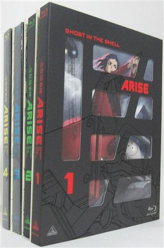 攻殻機動隊 ARISE 劇場限定版 全4巻セット