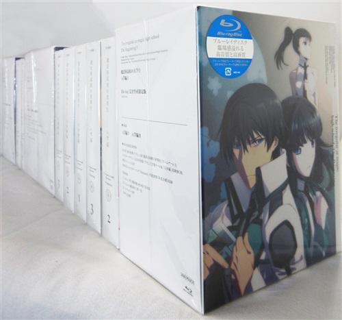 魔法科高校の劣等生 完全生産限定版 全10巻セット