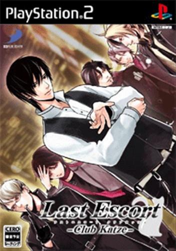 ラスト・エスコート -CluB Katze- (通常版) (PS2版)
