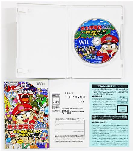 桃太郎電鉄 2010 戦国・維新のヒーロー大集合!の巻 【Wii】