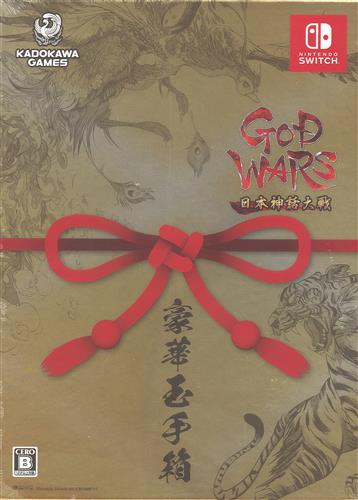 GOD WARS 日本神話大戦 数量限定版 豪華玉手箱 (Nintendo SwitcH版)