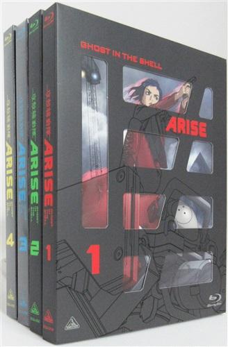 攻殻機動隊 ARISE 全4巻セット