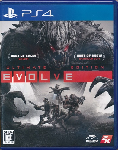 EVolVe ULTIMATE EDITION (PS4版)