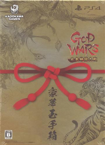 GOD WARS 日本神話大戦 数量限定版 豪華玉手箱 (PS4版)