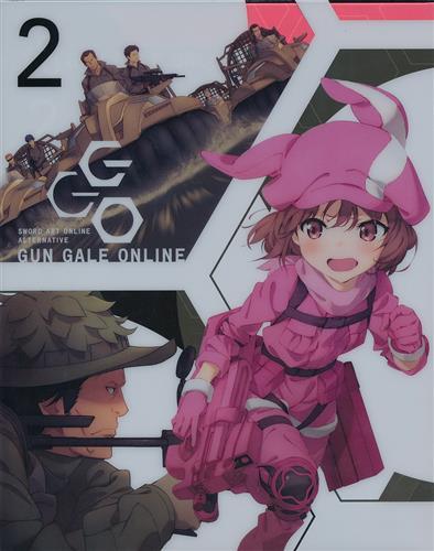 ソードアート・オンライン オルタナティブ ガンゲイル・オンライン 2 完全生産限定版